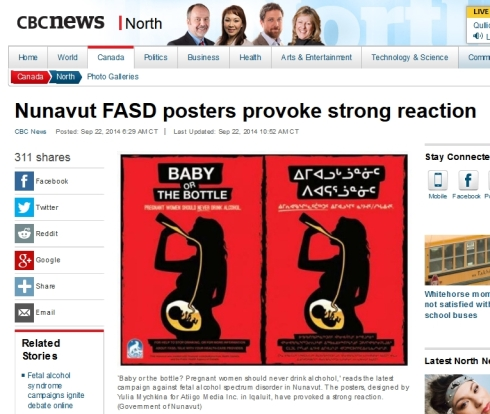 CBC News screenshot